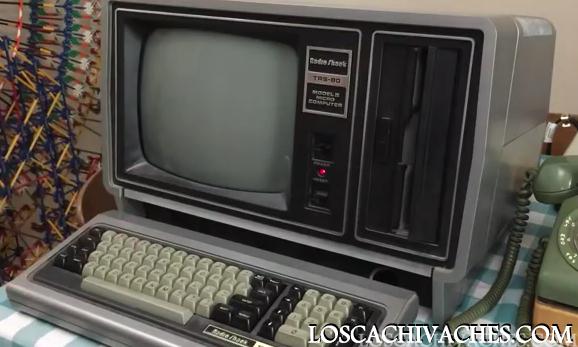 Ordenador y teléfono de 1979